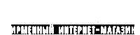 Фирменный интернет-магазин PATRIOT